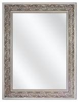 Spiegel mit Barock Rahmen - Silber